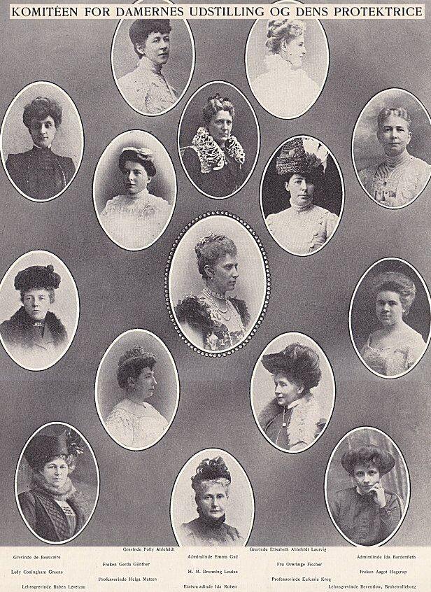 Damernes komite