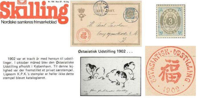 Montage det nordiske frimærkeblad Skilling nr. 159.