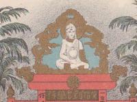 Østasiatisk Udstilling 1902